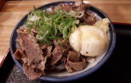 【大阪福島】三くのうどん!コシのある絶品こだだわり麺「香味麦芽」