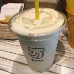 八丁堀【sonna banana】賞味20分のバナナジュース専門店