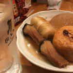 大阪梅田【寺田屋】おでんと日本酒が最高なマッチングを見せるお店!