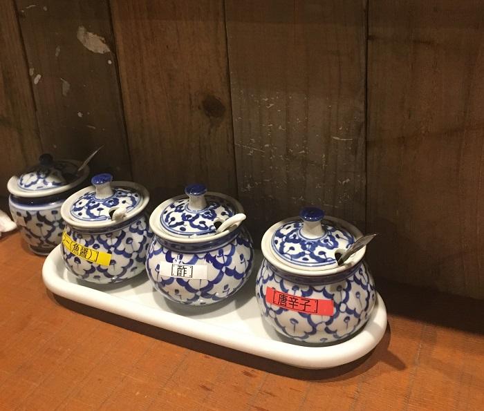 可愛い陶器