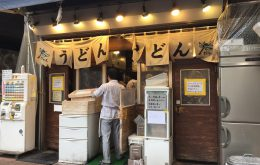 【五反田で食べる東京を代表するB級グルメ】おにやんま!大人気の超越うどん