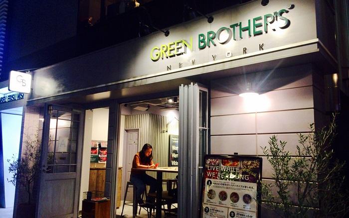 恵比寿 Green Brothers 外観