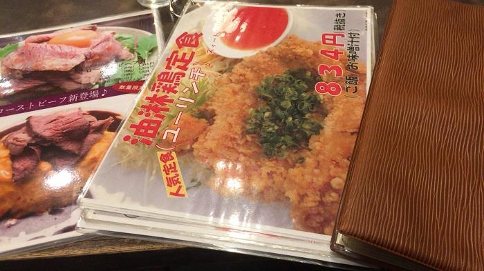 東京厨房 メニュー