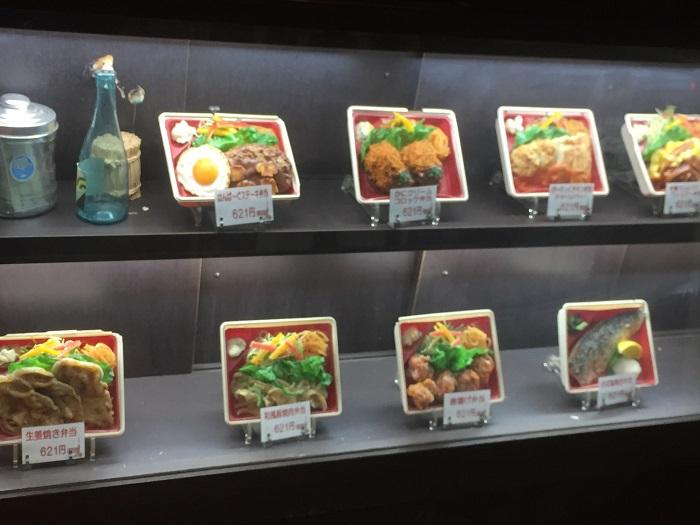 東京厨房 テイクアウト
