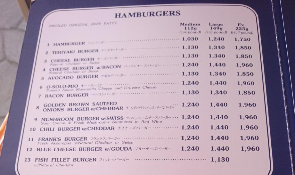 【五反田の隠れ家的名店!】ナイフとフォークで食べるオシャレなハンバーガーが大人気