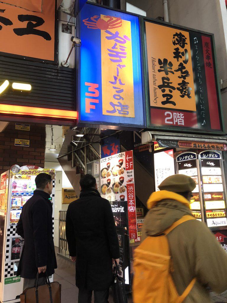 【激ウマ炒飯専門店!!】シェフが目の前で調理する姿は迫力満点!出来立てホヤホヤがあなたのもとへ