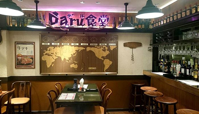 【梅田でみつけたがっつり飯!】Daru食堂の堂島マウンテンカレーはボリューム満点