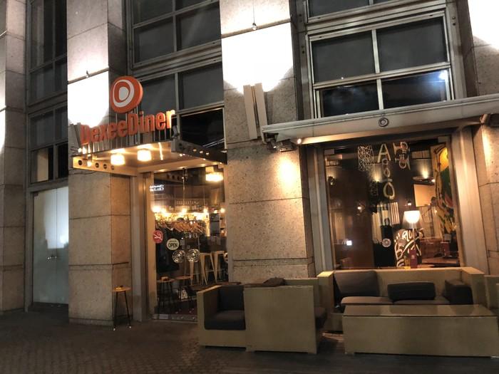 【恵比寿の隠れ家的Cafe Diner♪】TVなどに特集されたパンケーキは絶品!