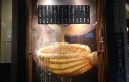 【五反田注目のお洒落蕎麦】サクっと食べれて、お洒落でコスパ最高!!