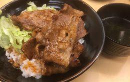 【大崎 肉のヤマキ商店】その場で測って提供!ガッツリいける焼肉丼