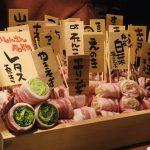 【渋谷 串焼き】博多名物が食べられるお店!宮益坂のごりょんさん