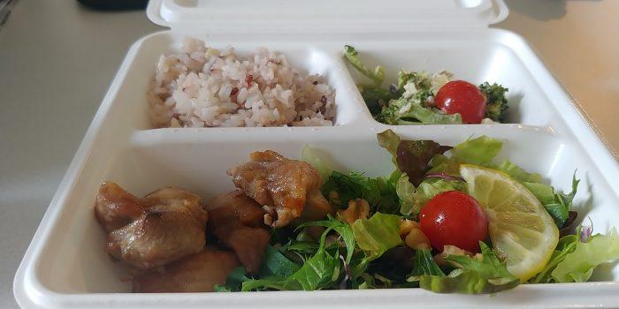【田町】新鮮野菜と低脂肪の若鳥が食べられる専門店